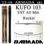 アルマダスキー ARMADA  KUFO 103 クフォ103  15-16 スキー単品  2016 フリースタイルスキー 板