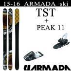 アルマダ スキー TST ARMADA  ティーエスティー + チロリア ピーク11 115mmブレーキ スキーセット 15-16 フリースタイルスキー 板