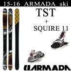 アルマダスキー ARMADA  TST ティーエスティー + マーカー スクワイヤ11 ホワイト ブラック 110mmブレーキ スキーセット 15-16 フリースタイルスキー 板