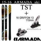 アルマダスキー ARMADA  TST + 16 マーカー グリフォン ホワイト×ブラック×ティール 110mmブレーキ スキーセット 15-16 フリースタイルスキー 板