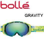 bolle スノーゴーグル ボレー グラヴィティー/Matte Lime & Teal Zenith グリーンエメラルド A01167 (15-16 15/16 2016) ボレー ゴーグル