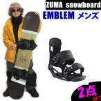 ショッピングスノー スノーボード 2点セット ZUMA HEIGHTS  RED + ビンディングZM3700(メンズ 男性)スノボ セット (2016-2017 16-17) ボード