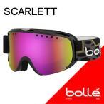 bolle(ボレー) 2017 SCARLETT(スカーレット) ANNA FENNINGER シグネチャー  ローズゴールド 21393 平面レンズ 16-17  スキーゴーグル