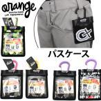 ORANGE 【オレンジ】スノーボード小物  PASS CASE -TT パスケース カラビナ付き スノボー リフトチケットホルダー