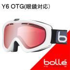 ショッピングゴーグル bolle(ボレー) 2018 Y6 OTG (眼鏡対応)シャイニーホワイト バーミリオンガン 20191 17-18 スノーゴーグル