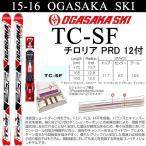 オガサカスキー板 OGASAKA 15-16 TC-SF+PRD12 ビンディングセット オガサカスキー板 2016 15-16