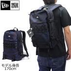 ニューエラ リュック NEWERA Smart Pack スマートパック タイガーストライプカモ ネイビー 11225688 バックパック