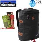 ●ポイント5倍●パタゴニア リュック 防水 PATAGONIA/TOROMIRO Pack 22L  ブラック BLACK  トロミロパック 日本正規品
