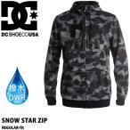 DC ウェア スノーボード  SNOW STAR ZIP カモ KPF6  03232  DCSHOE ディーシー 防水・撥水加工アパレル 16-17(メンズ 男性 mens)2017  ウエア