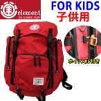 エレメント リュック  キッズモデル CAMP COLLECTION レッド  AG025-910  子供用 ジュニア ELEMENT  バックパック バッグ・ケース