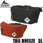 ショッピンググレゴリー グレゴリー  ウエストバッグ  TAIL BREEZE 3L  テールブリーズ  GREGORY ボディバッグ/ウエストバッグ/ヒップバッグ