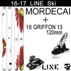 LINE スキー 2017 MORDECAI + 17 MARKER GRIFFON 13 ID ホワイト 120mm スキーセット 16-17 ライン モルデカイ フリースタイルスキー 板