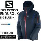 サロモン スキーウェア メンズ 16-17 SALOMON ENDURO JACKET /BIG BLUE X エンデューロジャケット スキーウエア 2017