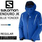 サロモン スキーウェア メンズ 16-17 SALOMON ENDURO JACKET / BLUE YONDER エンデューロジャケット スキーウエア 2017