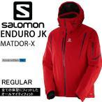 サロモン スキーウェア メンズ 16-17 SALOMON ENDURO JACKET / MATADOR X  エンデューロジャケット スキーウエア 2017