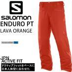 サロモン スキーウェア メンズ 16-17 SALOMON ENDURO PANT (JP)/ LAVA ORANGE  エンデューロパンツ スキーウエア 2017