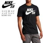 ナイキ Tシャツ 画像
