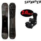 2点セット スノーボード 板 サバンダー low L ローウェル + ZUMAビンディング/SAVANDER (16-17 16/17) スノーボード 板 ダブルロッカー