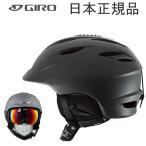 GIRO ジロ ヘルメット SEAM シーム  MATTE BLACK  マットブラック   ジロヘルメット 16-17