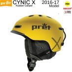 スキー ヘルメット PRET 2017 CYNIC X Rubber Caliper イエロー×グレー Mips&RECCO搭載 16-17 プレット シニック エックス スノーヘルメット