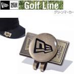 NEW ERA ニューエラ ゴルフ Basic Marker FLAGLOGO ゴールドブラック 11225898 ハットクリップ ベーシックマーカー  アクセサリー 日本正規品