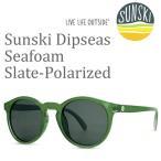 サンスキー サングラス Dipseas / Slate-Pola / Seafoam sunski サングラス 偏光サングラス SUN-DS-SFS