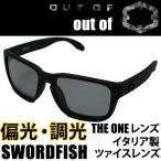 OUT OF サングラス SWORDFISH ソードフィッシュ MATTE BLACK BLACK /THE ONE NERO レンズ 5S011911  調光レンズ・偏光レンズ アウトオブ