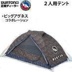 ショッピングburton バートン テント 2人用 BLACKTAIL 2 TENT 2人用 GUATIKAT 14541104265 BURTON×ビッグアグネス テント 日本正規品