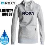 ロキシー スノボウェア ジャケット LIBERTY HOODY /SGRH  03570 HERITAGE HEATHER  (2017-2018 17-18)roxy スノボウェア パーカー