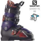 サロモンスキーブーツ GHOST FS 80(ゴースト FS 80) (18-19 2019) SALOMON フリースタイルスキー ブーツ