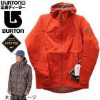ショッピングバートン バートン ウェア ゴアテックス ジャケット GORE PACKRITE -jk /BITTERS  BURTON