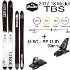 ライオットスキー 2018 TBS ティービーエス + 17 MARKER SQUIRE ブラック 90mm riot skis ライオット スキー板 【L2】