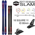 ライオットスキー 2018 SLAM スラム + 18 MARKER SQUIRE 11 ID ブラック 90mm riot skis ライオット スキー板 【L2】
