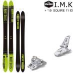 ライオットスキー 2018 I.M.K アイエムケイ + 17 MARKER SQUIRE ブラック 110mm riot skis ライオット スキー板 【L2】