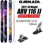 アルマダ スキー 2018 ARV 116JJ Sammy Carlson + 18 MARKER GRIFFON 13 ID ホワイト 120mm 17-18 armada skis アルマダスキー板 【L2】