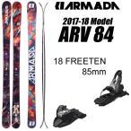 アルマダ スキー 2018 ARV 84 エーアールブイ84 + 18 MARKER FREETEN 85mm 17-18 armada skis アルマダスキー板 【L2】
