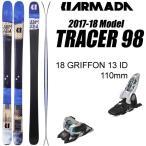 アルマダ スキー 2018 TRACER 98 トレーサー98 + 18 MARKER GRIFFON 13 ID ホワイト 110mm 17-18 armada skis アルマダスキー板 【L2】