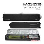 ダカイン スキーケース 20-21FW  FALL LINE SKI ROLLER 175cm  Black  BA237286  BLK  スキー道具一式収納可能  DAKINE キャスター付 オールインワン