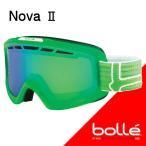 bolle(ボレー) 2018  NOVAII(ノヴァツー) Matte Green & White グリーンエメラルド(A04167) 17-18 スノーゴーグル