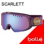 ショッピングゴーグル bolle(ボレー) 2018  SCARLETT(スカーレット) Matte Purple & Mint Diamond オーロラ(21668) 球面レンズ 17-18  スキーゴーグル