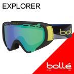 bolle(ボレー) 2018 EXPLORER(エクスプローラー) マットブラックカモ グリーンエメラルド 21598 17-18  スキーゴーグル レディース ジュニア