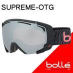 ショッピングゴーグル bolle(ボレー) SUPREME-OTG(眼鏡対応) シャイニーブラック&ネオンオレンジ ブラッククローム(21617) 17-18 ゴーグル レディース ジュニア