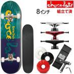 スケボー コンプリート チョコレート  CHUNK/RAVEN TERSHY 7.75×31.125インチ  chocolate skateboards スケートボード 完成品