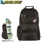 ショッピングリュック サンタクルーズ リュック SANTA CRUZ OGSC TREK  Backpack スケートボード バッグ スケボー リュック