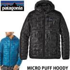 ショッピングパタゴニア パタゴニア マイクロパフ フーディ メンズ / MICRO PUFF HOODY / Black (BLK) 84030 日本正規品 PATAGONIA マイクロパフ 【C1】