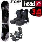 スノーボード 3点セット HEAD ヘッドスノーボード 板(19-20 2020)STOMP FLOCKA ストンプ + ZM ビンディング + HEADボアブーツ