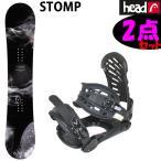 スノーボード 2点セット HEAD ヘッドスノーボード 板 STOMP  FLOCKA  ストンプ + ZM ビンディング