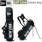 ニューエラ キャディバッグ Caddie Bag STAND スタンド式 ブラック ホワイトプリントロゴ ベーシックポーチ付き 11901502  NEWERA ゴルフ