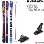 アルマダ スキー 2020  ARV 96 + 20 マーカー SQUIRE 11 ID ブラック 100mmブレーキ スキーセット  エーアールブイ 96  19-20 armada スキー板