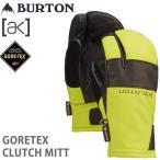 スノーボード ミトングローブ ゴアテックス バートン ak BURTON   GORE-TEX Clutch Mitten / Tender Shoots  (19-20 2020)スノーボード グローブ【C1】